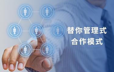 管理咨询,咨询公司,四川咨询公司,成都管理咨询公司